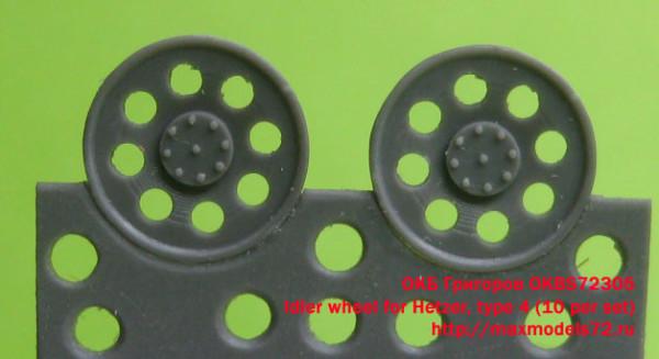 OKBS72305    Idler wheel for Hetzer, type 4 (10 per set) (thumb20680)