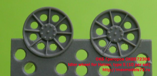 OKBS72306    Idler wheel for Hetzer, type 5 (10 per set) (thumb20682)