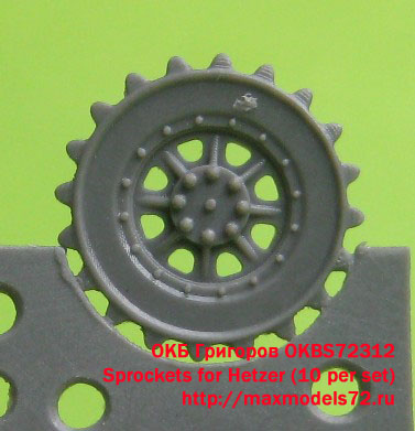 OKBS72312    Sprockets for Hetzer (10 per set) (thumb20690)