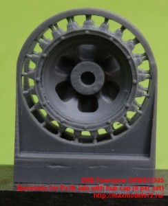 OKBS72335   Sprockets for Pz.III, late with hub cap (8 per set) (attach1 23274)