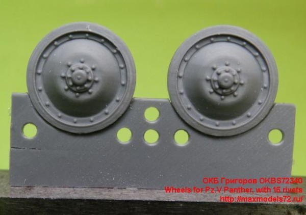 OKBS72340   Wheels for Pz.V Panther, with 16 rivets (thumb23284)
