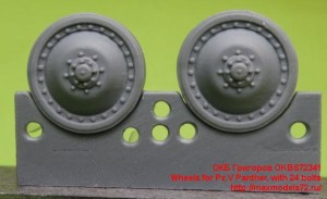OKBS72341   Wheels for Pz.V Panther, with 24 bolts (thumb23287)