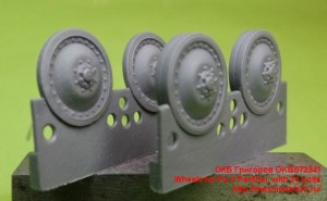 OKBS72341   Wheels for Pz.V Panther, with 24 bolts (attach1 23287)