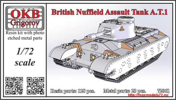 OKBV72061   British Nuffield Assault Tank A.T.1 (thumb25108)