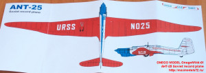 OnegoM144-01   АНТ-25 Soviet record plane (attach7 23369)