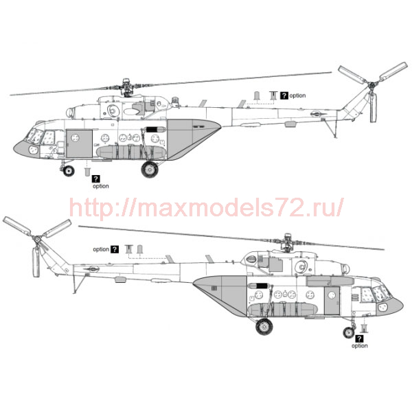 TC72037 Mil Mi-8 MTV-5/Mi-17V-5 Conversion Detail Set 1/72 (Closed Ramp) (thumb23676)