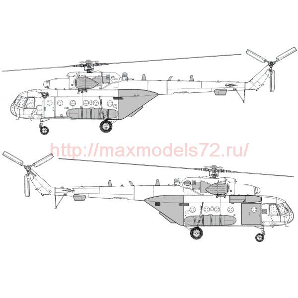 """TC72041 Mil Mi - 171 Sh """"Hip"""" Conversion Detail Set 1/72 (thumb23698)"""