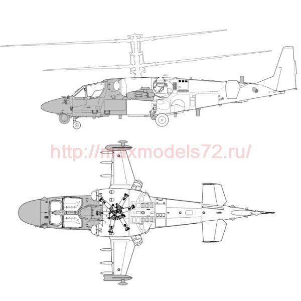"TC72043 Kamov Ka-52 ""Alligator"" Conversion Detail Set 1/72 (thumb23704)"