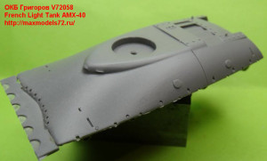 OKBV72058    French Light Tank AMX-40 (attach4 21860)