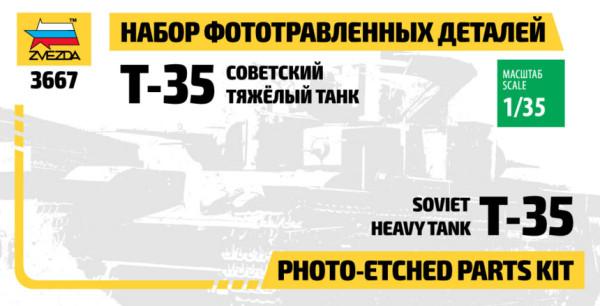 ZV1123   Набор фототравления для танка Т-35 (thumb21221)