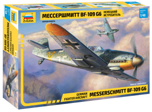ZV4816   Самолёт Мессершмитт BF-109 G6 (thumb21224)
