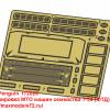 Penf72026   Деталировка МТО машин семейства Т-34 (ФТД) (thumb21789)