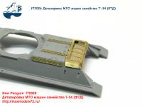 Penf72026   Деталировка МТО машин семейства Т-34 (ФТД) (attach1 21789)