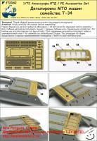Penf72026   Деталировка МТО машин семейства Т-34 (ФТД) (attach2 21789)