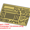 Penf72036   Набор деталировки ГАЗ-АА/ААА (ФТД) (thumb21793)