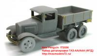 Penf72036   Набор деталировки ГАЗ-АА/ААА (ФТД) (attach1 21793)