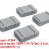 Penf72041   Снарядные ящики 76мм T-34-76/ЗиС-3 4шт. (thumb21797)