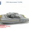 Penf72046   Набор деталировки Т-90 (ФТД) (attach1 21809)