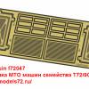 Penf72047   Деталировка МТО машин семейства Т72/90 (ФТД) (thumb21813)