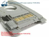 Penf72047   Деталировка МТО машин семейства Т72/90 (ФТД) (attach1 21813)
