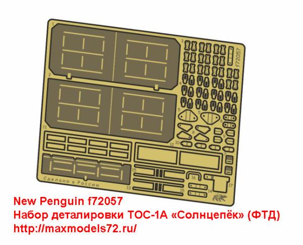 Penf72057   Набор деталировки ТОС-1А «Солнцепёк» (ФТД) (thumb21827)