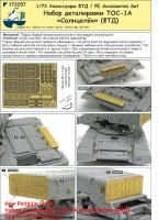 Penf72057   Набор деталировки ТОС-1А «Солнцепёк» (ФТД) (attach2 21827)