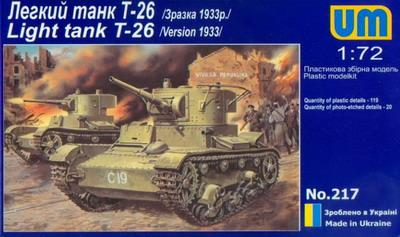 UMT217   T-26 Soviet light tank (thumb20718)