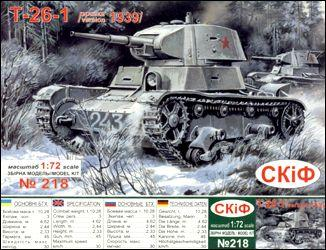 UMT218   T-26-1 Soviet light tank version 1939 (thumb20720)