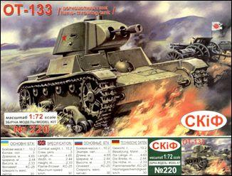 UMT220   OT-133 Soviet flame-throwing tank (thumb20724)