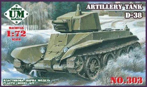 UMT303   Artillery tank D-38 (thumb20730)