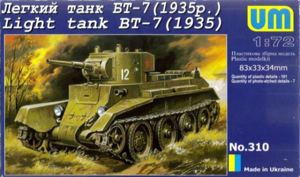 UMT310   BT-7 WW2 Soviet light tank (1935) (thumb20732)