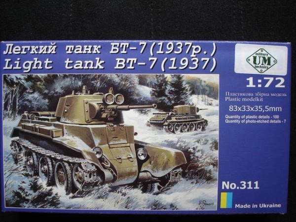 UMT311   BT-7 WW2 Soviet light tank (1937) (thumb20734)