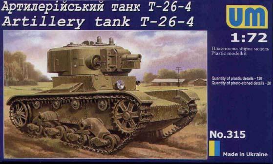 UMT315   T-26-4 Soviet artillery tank (thumb20742)