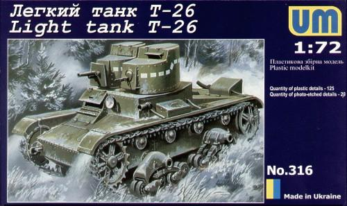 UMT316   T-26 Soviet light tank (thumb20744)