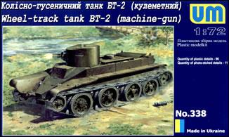 UMT338   BT-2 Soviet machine-gun tank (thumb20748)