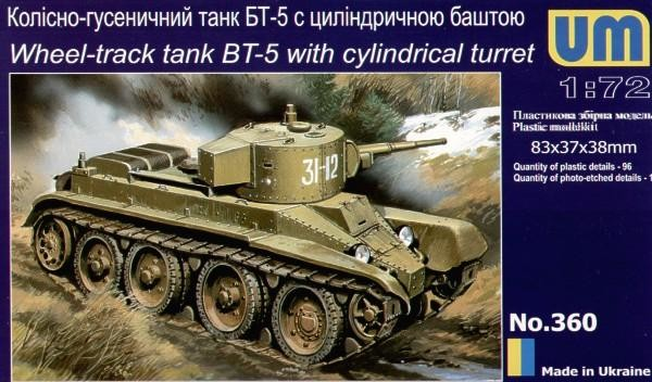 UMT360   BT-5 wheel-track tank with cylindrical turret (thumb20750)