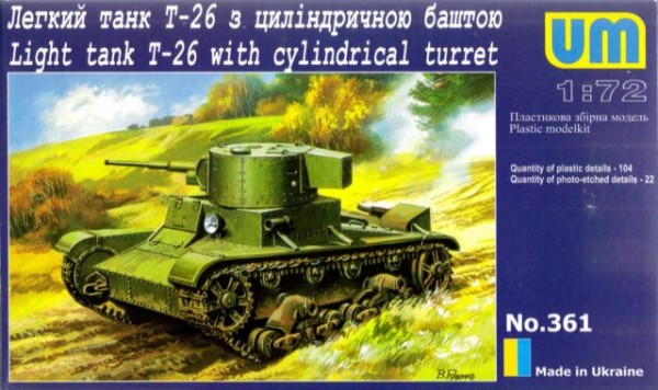 UMT361   T-26 light tank with cylindrical turret (thumb20752)