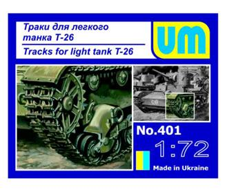 UMT401   Tracks for T-26 light tank (thumb20754)