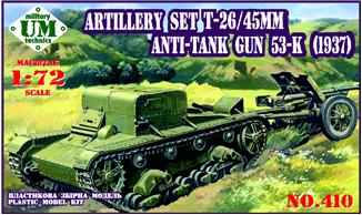 UMT410   Artillery set T-26 / 45mm antitank gun 53-K(1937) (thumb20768)