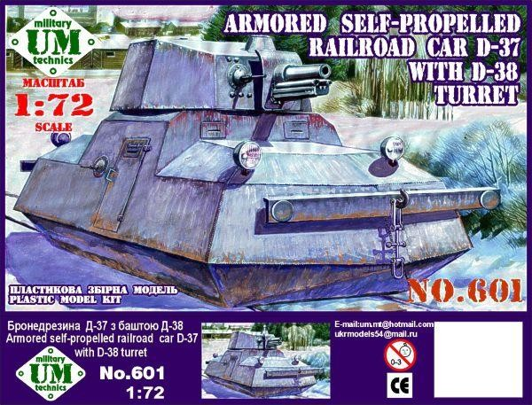 UMT601   Armored self-propelled railroad car D-37 (thumb20770)