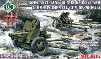 UMT605   45mm gun 19-K (1932) & 76mm gun OB-25 (1943) (thumb20778)
