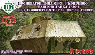 UMT609   OB-3 armored railway car with T-26-1 turret (thumb20786)
