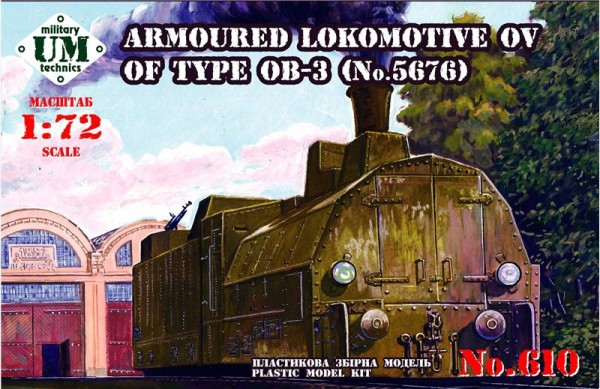 UMT610   Armored locomotive OV of type OB-3 (No.5676) (thumb20788)