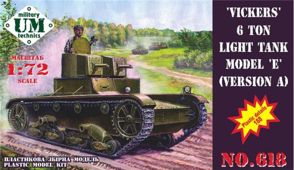 UMT618   Vickers 6 ton light tank model E, version A (thumb20804)