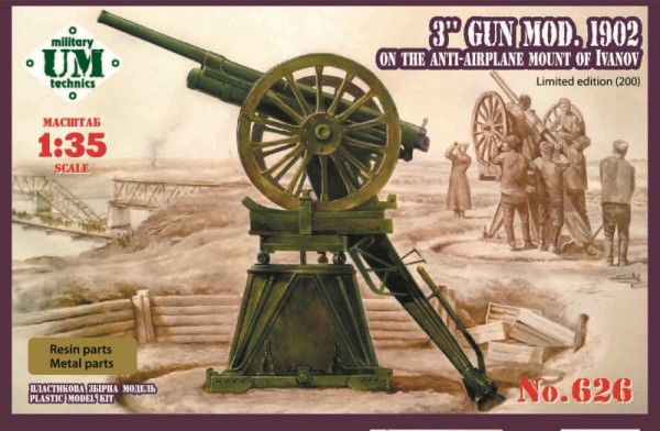 UMT626   3 inch gun, model 1902/ Limited edition (thumb20714)