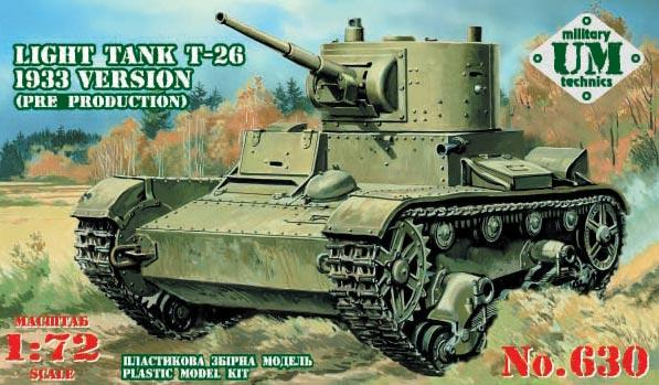 UMT630   T-26 light tank 1933 version (pre production) (thumb20816)