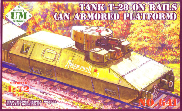UMT641   T-28 tank on rails (armored platform) (thumb20830)