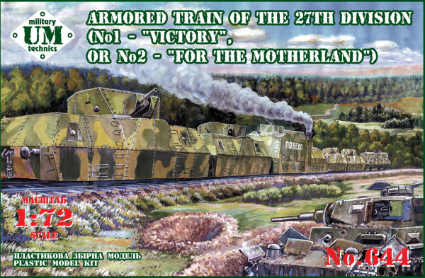 "UMT644   Armored train ""Victory'/'For the Motherland"" (thumb20836)"