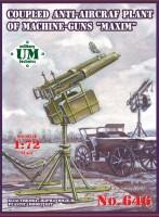 "UMT646   Coupled anti-aircraft plant of machine-guns ""Maxim"" (thumb20840)"