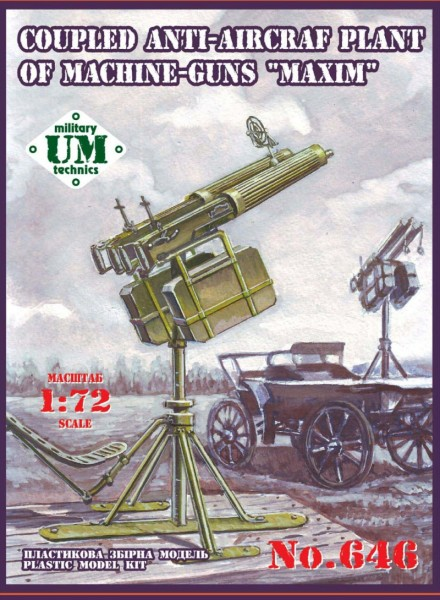"UMT646   Coupled anti-aircraft plant of machine-guns ""Maxim"" (thumb20840)"